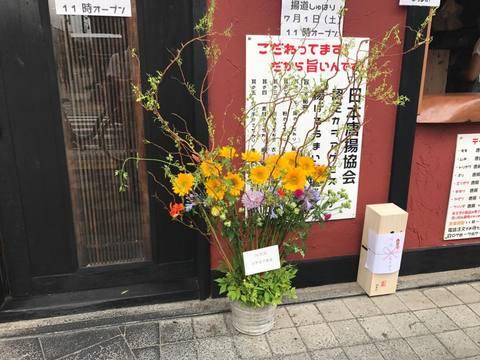 1707shuhariIMG_9953.jpg