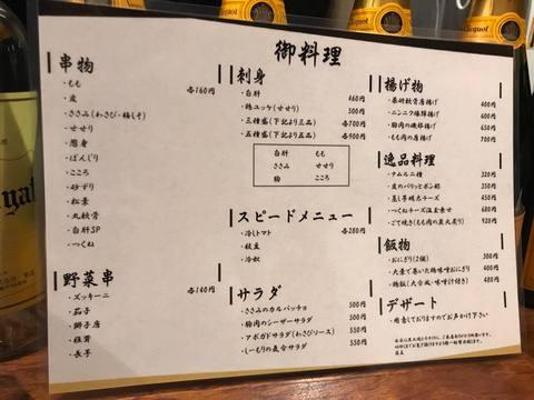 1709hirosukeIMG_0927.jpg