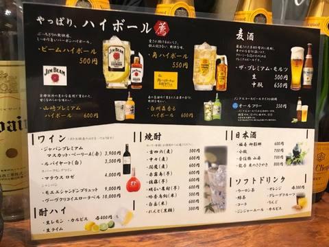 1709hirosukeIMG_0928.jpg