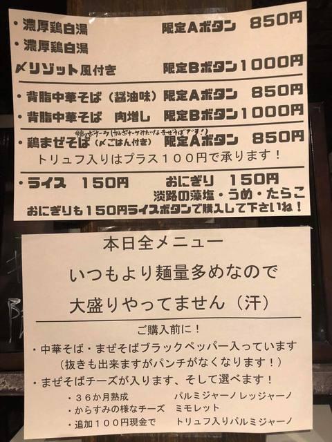 1801tosakaIMG_2902.jpg