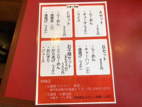 1804marufukuIMG_4293.jpg