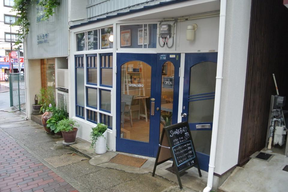 SHOREBIRD(ショアバード)※休業中「2015年9月1日ニューオープン!!なカフェ!」