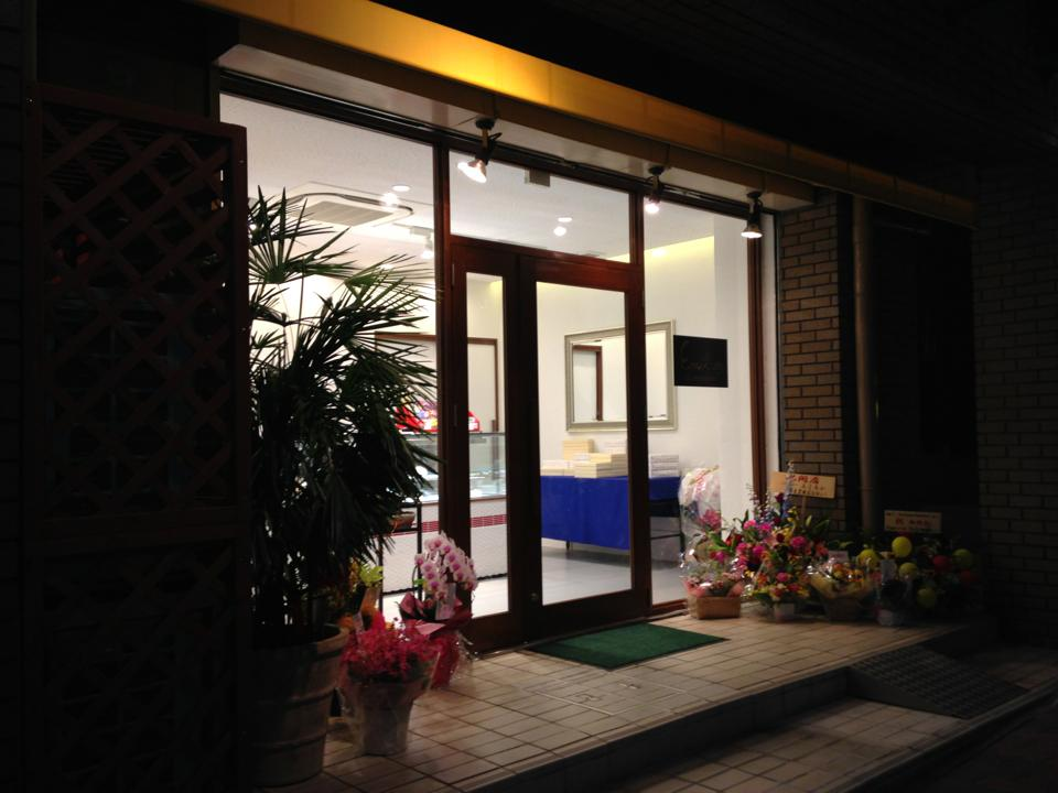 エミル(Emil)「ドイツ菓子のお店です!!2014年9月15日ニューオープン!!」