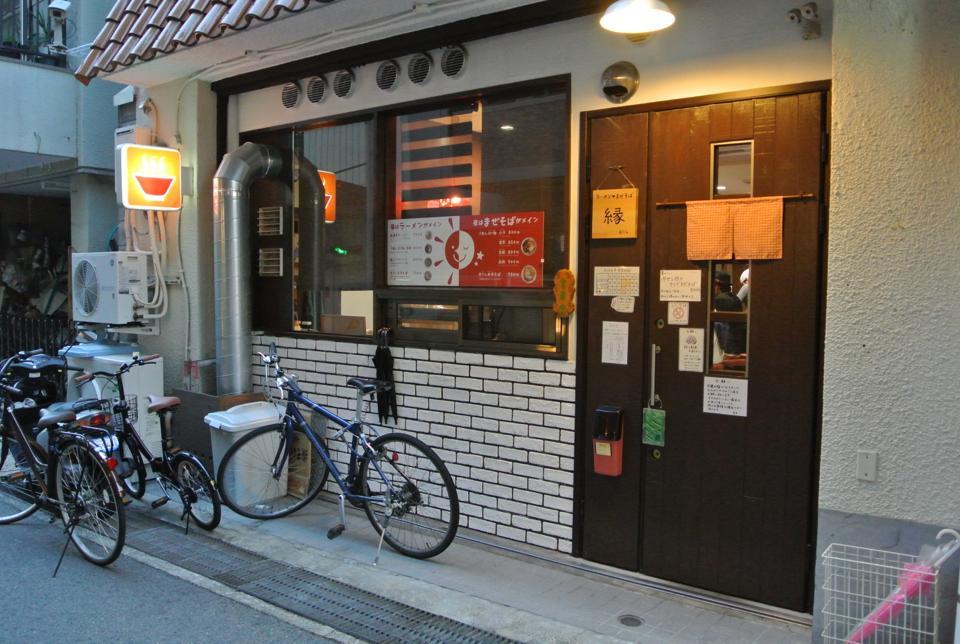 ラーメン まぜそば 縁(えにし)「阪神岩屋のラーメン屋さん!!」