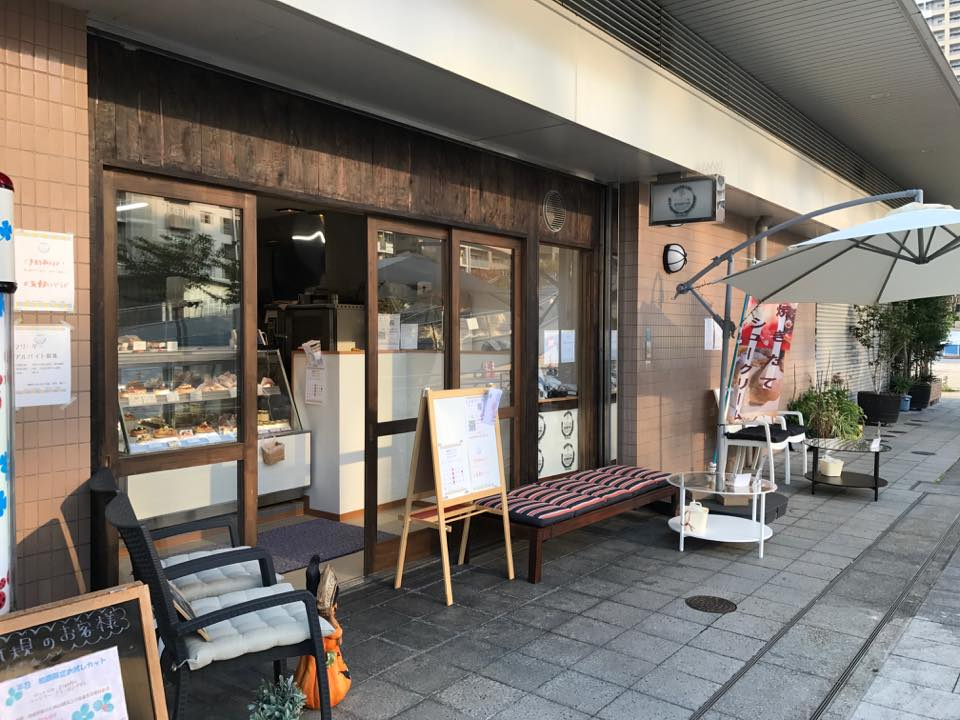 GRAND LAB(グラン・ラボ)「カスタード専門店がグランドオープン!!」
