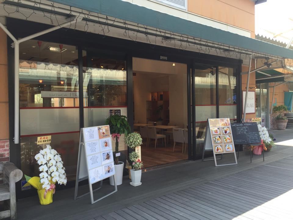 Leaf Tea Cafe HIKARI(リーフティーカフェヒカリ)「2015年5月22日ニューオープン!!なカフェ」