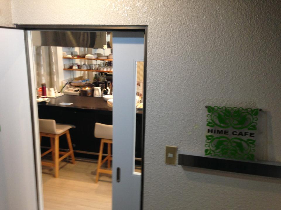 HIMECAFE(ヒメカフェ)「ビルの2階に素敵なご飯屋さん!!」