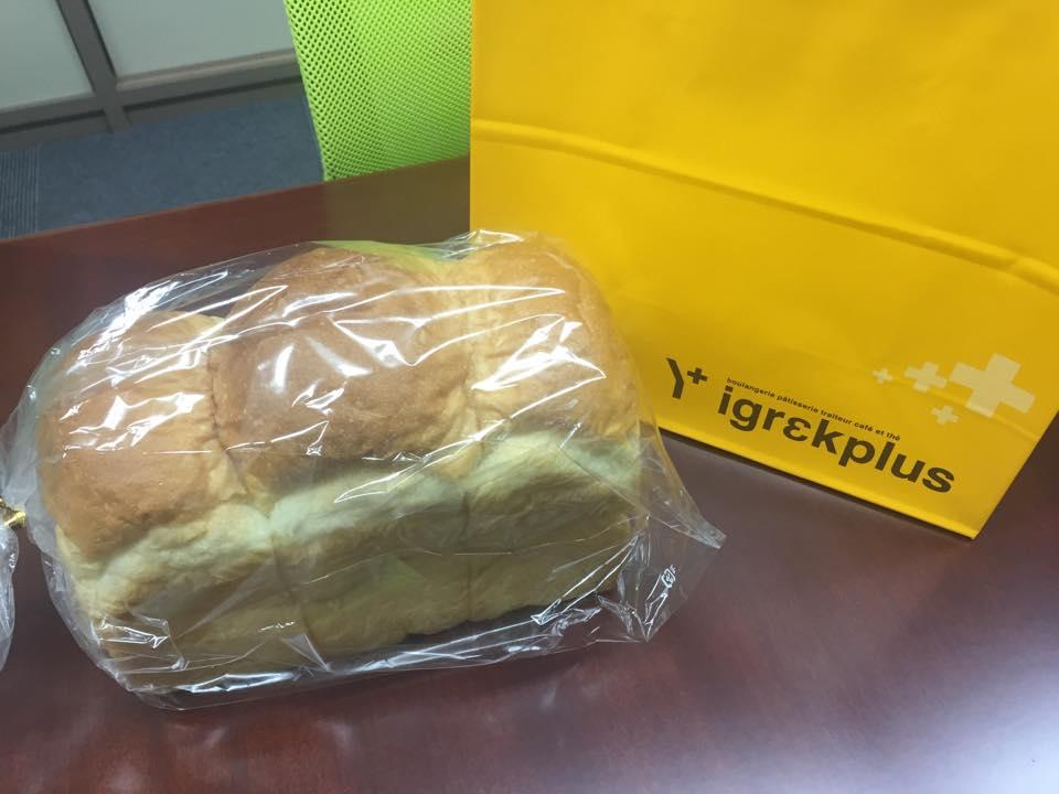 イグレックプリュス+食パン専門店※閉店「売ってるものは食パンのみ!!」