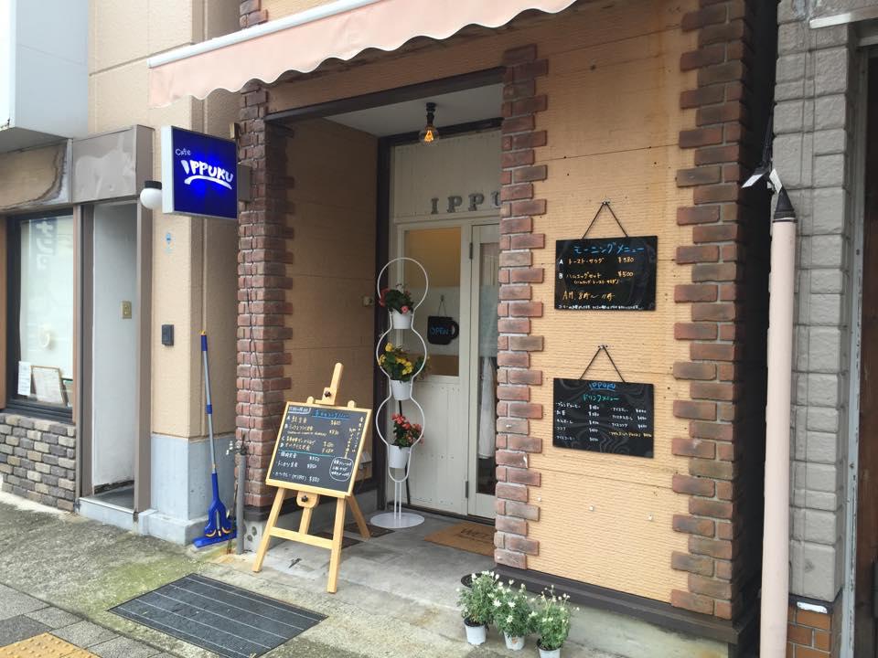 イップク(cafe IPPUKU)※閉店 「2016年6月1日ニューオープン!!」