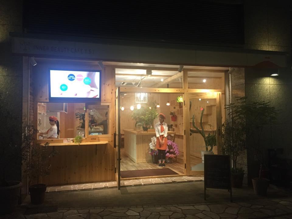 Y.S.I「神戸元町にコールドプレスジュース!!」