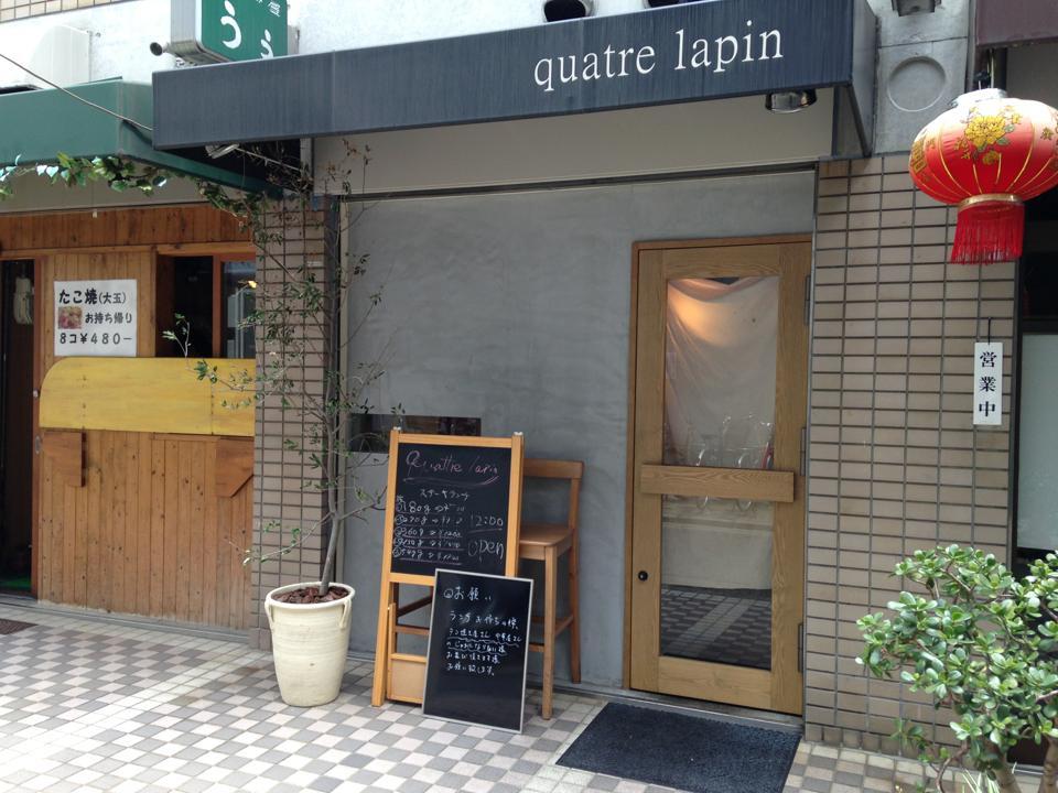 キャトルラパン神戸三宮「これが噂の素敵なステーキランチ!!!」