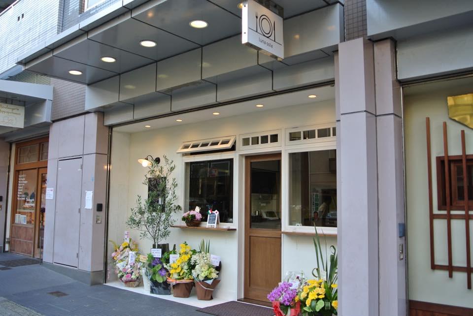 luna sole(ルナ ソーレ)※閉店「2015年6月6日ニューオープン!!なイタリアン!!」