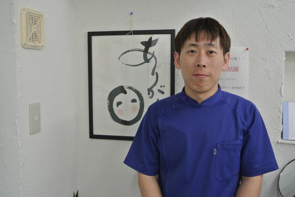 おちあい鍼灸整骨院「2016年1月ニューオープン!!」