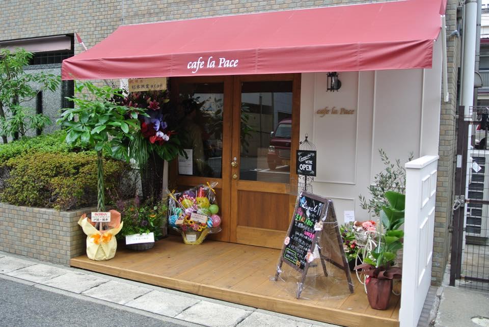 Cafe la Pace(カフェラパーチェ)「2016年9月21日ニューオープンなカフェ!!」