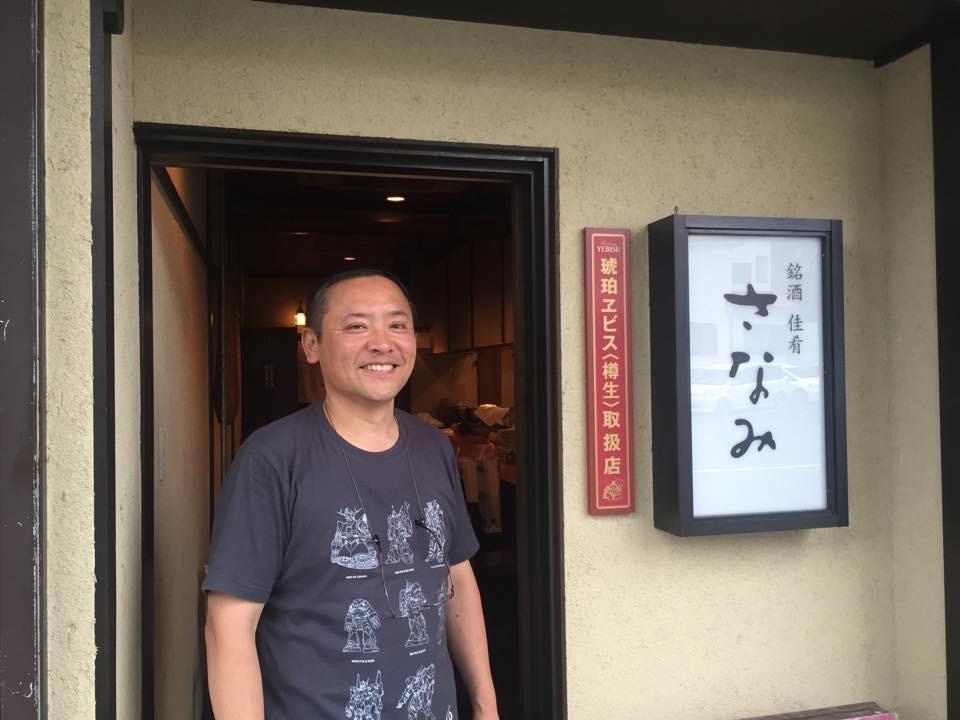 銘酒佳肴さなみ「待ってました!2015年8月2日ニューオープン!!」