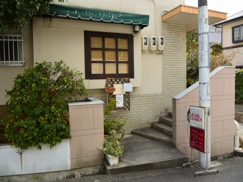 REG GUARDS(レガース)※閉店「六甲の美味しい隠れ家喫茶店!!」