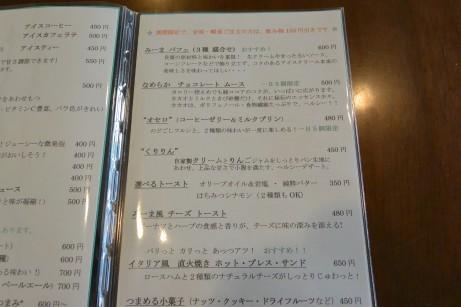 DSC_0228mima_ks.jpg