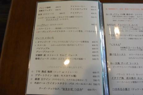 DSC_0229mima_ks.jpg