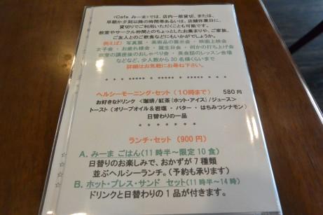 DSC_0232mima_ks.jpg