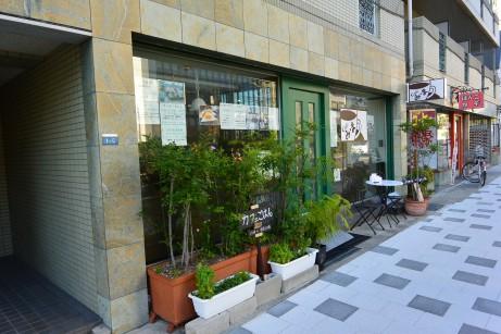 カフェみーま※閉店・移転「7月5日ニューオープン!なカフェ!」