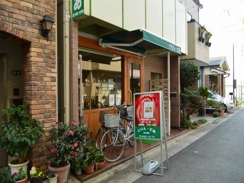 ぐりん・どあ 六甲道本店「平日ランチは定食屋さん!お弁当もあるよ!!」