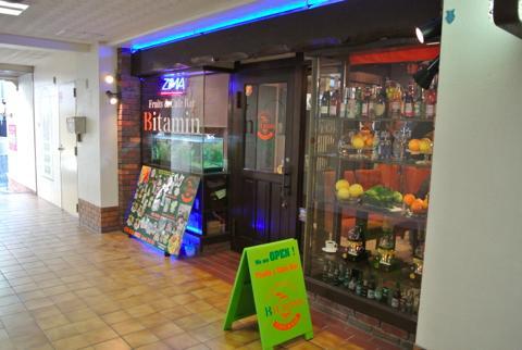 Bitamin(ビタミン)※閉店「フルーツメインなカフェ&バー!ニューオープン!」
