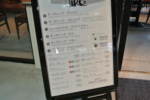 DSC_0874hiro.jpg