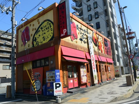 博多ラーメンげんこつ灘店「セットのチャーハン!!美味!醤油とんこつ」