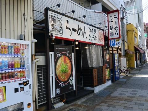 希望新緑神戸灘店「キムチ等のサービスが嬉しいラーメン屋さん!!」
