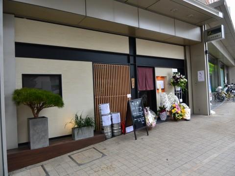 野菜と魚きろく「六甲道駅前で4月2日ニューオープン!!