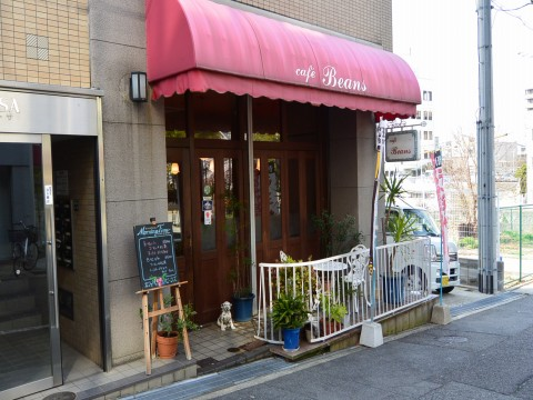 cafeBeans(カフェビーンズ)「このセットで350円!!いいねモーニング!」