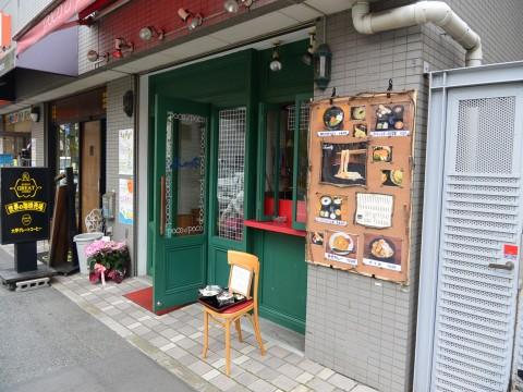 手打ちうどんぶっかけてい六甲道店※閉店「4月8日ニューオープン!なうどん屋さん」