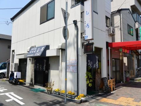お好み焼しろ「阪神大石からすぐなお好み焼屋さん!!本店」