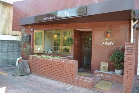 coffee&tea Glad's(グラッズ)「阪急六甲北にニューオープン!!な喫茶店」