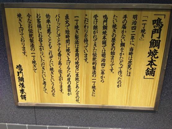 IMG_1805taiyaki_ks.jpg