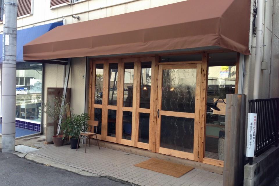 アトリエロゼッタ(Atelier Rosette)「2013年12月17日ニューオープン!!」