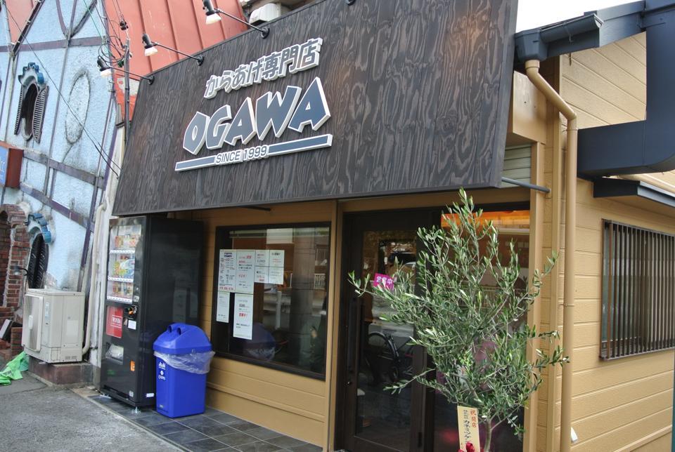 からあげ専門店OGAWA(おがわ)「2014年2月11日ニューオープン!!」