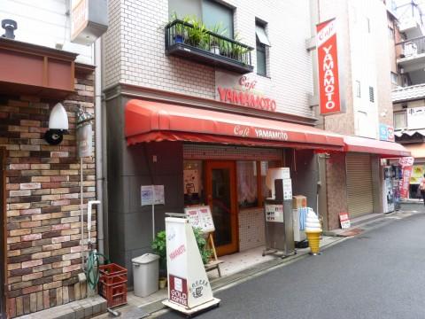 Cafe YAMAMOTO「阪神大石駅でモーニング1」