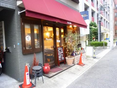 PASTABA(パスタバ)※閉店「うなるバター!!」