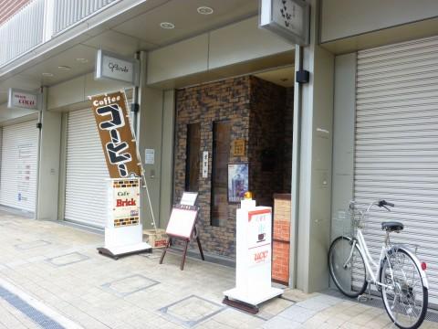 Cafe Brick(ブリック)※閉店「昼と夜では顔が違うよ!なカフェ」