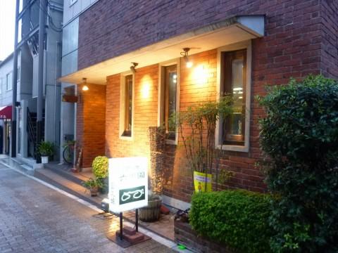 六甲園「六甲道の老舗焼肉店!!」