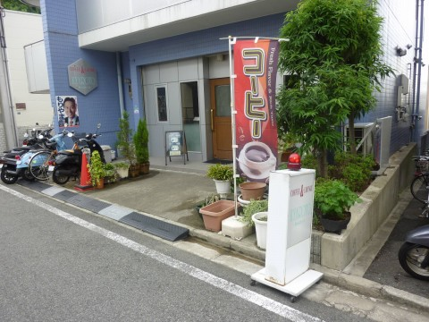 KYAROTO(キャロット)「六甲小学校近くの喫茶店!」