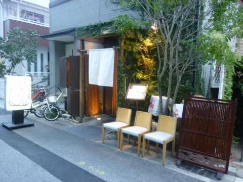 料理やDOI「住宅街に和食のお店が!」