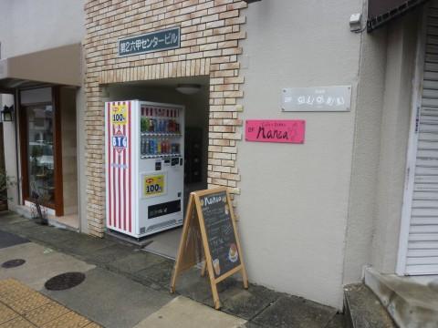 Cafe&Zakka nanea※閉店「阪急六甲にニューオープン!アロハ」