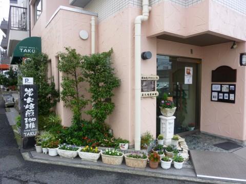 Coffee House TAKU「駐車場完備な喫茶店でモーニング!!」