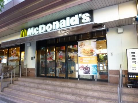 マクドナルドJR六甲道店「マクドナルドでモーニング!!」