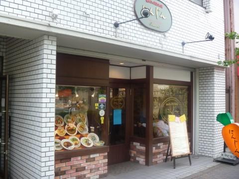 カフェレストラン人参【新在家店】「六甲道が誇る人参!1店目」