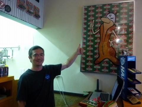 Nutzy Hotdog(ナッツィーホットドッグ)※閉店「六甲道に住んでるなら、一度は食べないと後悔しますよ!!」