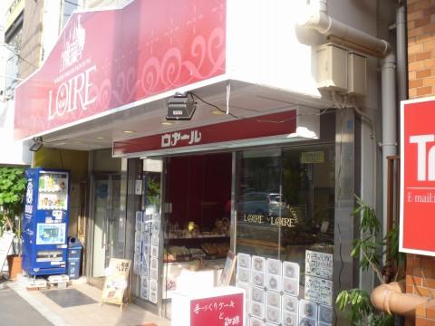 ロアール洋菓子店「六甲道で一番の老舗ケーキ店!!」