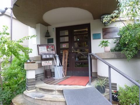 平介茶屋「おいしいご飯においしいお漬物!!」